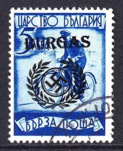 BULGARIA E1 BURGAS OVERPRINT CDS F/VF SOUND