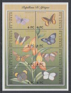 Zaire 1597 Butterflies Souvenir Sheet MNH VF