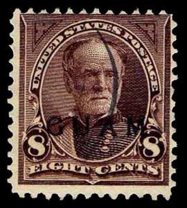 1899 GUAM #7 US#272 OVERPRINTED - WMK 191 - USED - FINE - CV$80.00 (ESP#0444)