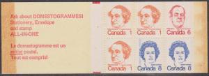 Canada USC#BK74b Variety Three Vertical Blue Lines THru Left 8c