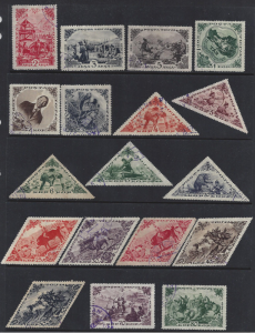 Tannu Tuva #71-76; 80-88a & 90-92 used, various designs, issued 1936