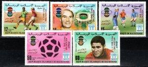 Mauritania  #399-401, C187-8 MNH CV $7.25 (X5495)