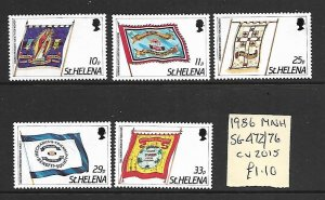 St. Helena MNH 472-6 Flags 1986