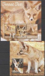 I1066 2015 LIBERIA FAUNA WILD ANIMALS FENNEC FOX 1KB+1BL MNH