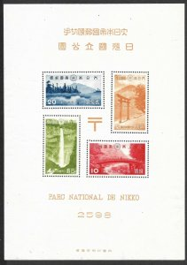 Doyle's_Stamps: 1938 Japanese National Parks Souvenir Sheet, #283a**