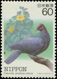 Japan 1984 Sc 1540 Bird Pigeon