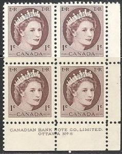 Canada #337  Mint NH Plate Block LR Plate #8  cat $30