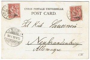 French office in Zanzibar, Scott 40 on double card to Neubrandenburg, Germany