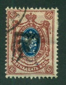 Armenia 1919 #38 U SCV(2020)=$5.00