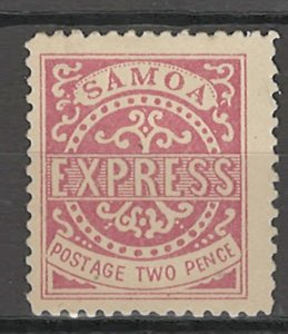 COLLECTION LOT # 3769 SAMOA #2 1882 MH CV+$25