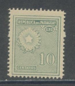 Paraguay 273  MNH