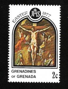 Grenada Grenadines 1977 - MNH - Scott #223 *