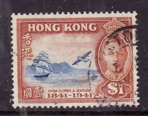 Hong Kong-Sc#173-used $1 brn orange & brt blue KGVI-China Clipper & Seaplane-194