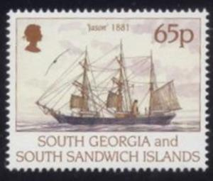 SOUTH GEORGIA #194-197   MINT NEVER HINGED COMPLETE SET