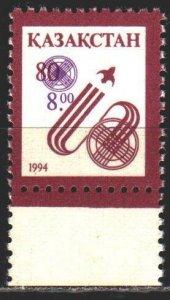 Kazakhstan. 1995. 99. Standard, overprint. MNH.
