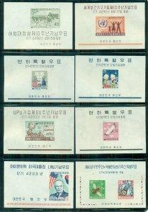 KOREA #291a//313, Group of 8 diff Souvenir sheets, NH, VF, Scott $172.00