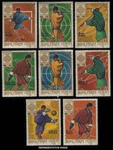 Bhutan Scott 97-97G Mint never hinged.