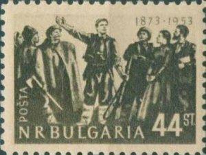 Bulgaria 1953 Levski speaks to Followers MNH**