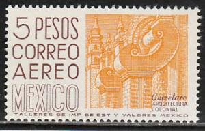 MEXICO C476, $5.00 1950 Def 9th Issue Unwmk Glazed paper. MINT, NH. F-VF.