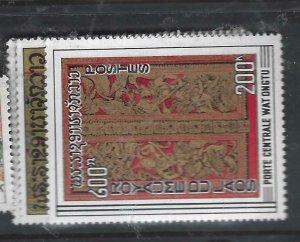 LAOS (PP3006B) SC  182-3      MNH