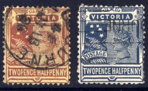 Australian States Victoria SC172 Sc. #183 QV 1899 CV $15.00 USED Fine
