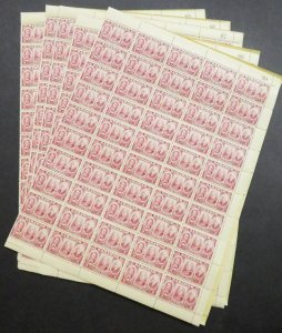 EDW1949SELL : SARAWAK 1948 Sc #155. 500 stamps in Full Sheets. VF MNH. Cat $1625