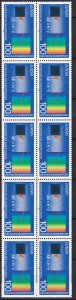Germany #1830 MNH Booklet Pane  CV $12.50 (K2299)