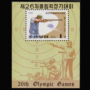 NORTH KOREA 1995 - Scott# 3465 S/S Olympics NH