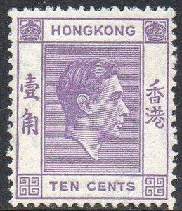 Hong Kong 1945 10c dull violet (P 14½x14) MNH