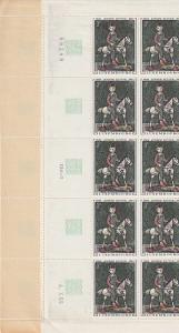 #477 Luxembourg Mint OGNH Sheet of 25 with margins folded once