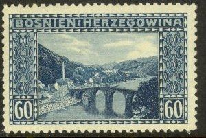 BOSNIA AND HERZEGOVINA 1912 60H KONJICA BRIDGE Issue Sc 63 MNH