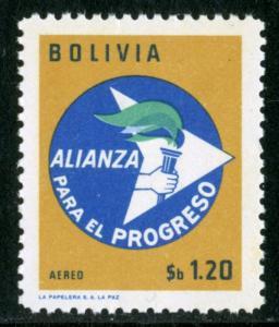 BOLIVIA #C250, UNUSED MINT HINGED AIRMAIL - 1963 - BOLIVIA24