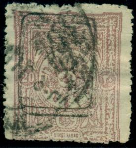 TURKEY #P26 20pa rose, Newspaper stamp, double overprint, scarce, used, Fine