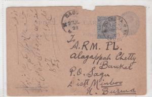 india 1923 stamps card ref 20534
