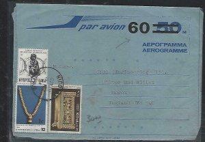 CYPRUS (P2408B) COVER 1984 60M/50M+ 3 STAMPS   AEROGRAM FROM NICOSIA TO ENGLAND