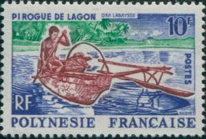 French Polynesia 1966 Sc#217,SG56 10f Pirogue MNH
