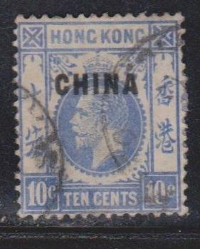 GREAT BRITAIN OFFICES IN CHINA Scott # 6 Used - HK Stamp Overprinted