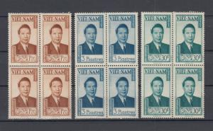 South Vietnam 1951 - 3 Values S.M. Bao Dai blocks x4 MNH (White Dry Gum)