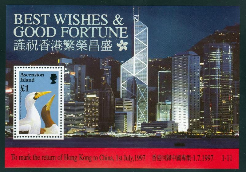 Ascension Islands #653a Hong Kong to China Souvenir Sheet, 1997. MNH