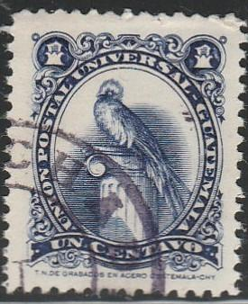 Guatemala, #354 Used From 1954
