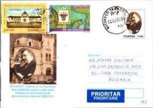 Romania, Worldwide Postal Stationary