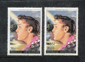 Central Africa 851A-851B, MNH. Elvis Presley 1987 overprint x27806