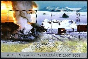 Iceland #1098  F-VF Used CV $4.75 (X9635)