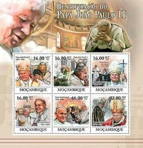 Mozambique - Pope John Paul II 6 Stamp Sheet 13A-536