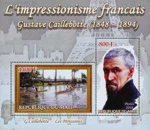 Mali French Impressionism Gustave Caillebotte Art Sov. Sheet of 2 Stamps Mint NH