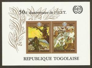Togo #C125a NH ILO SS
