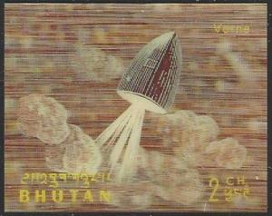 Bhutan #118 3D Stamp Single Jules Verne Rocket