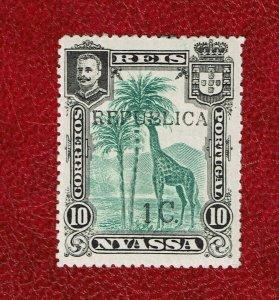 1918 Nyassa Mi#66, Sn#65, Yt#66, Sg#67, Mu#66 MH