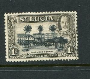 St Lucia #96a Used - Accepting Best Offer