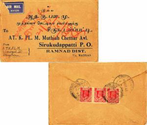 Burma 2a KGVI (3) 1941 Rangoon, G.P.O. Sorting  Airmail to Sirukudappatti, In...